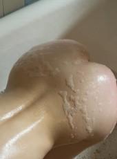 попка в ванне