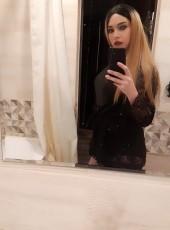 Транссексуалка Регина